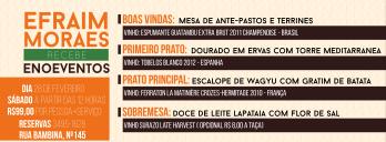 banner enoeventos_completo-01